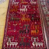 My Qasq'ai  (or Qashqai) Persian carpet thumbnail