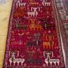 My Qasq'ai  (or Qashqai) Persian carpet thumbnail