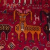 My Qasq'ai Persian carpet - detail thumbnail